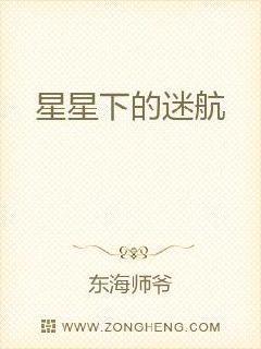 我的小乖乖徐韵婷5