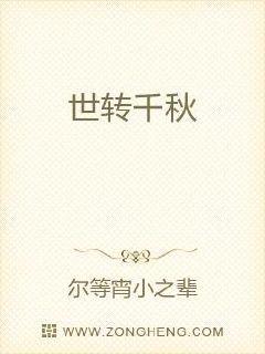 456小说