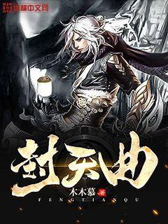 http://book.zongheng.com/book/877735.html