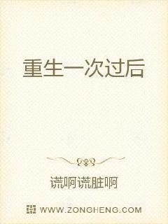 大明传说官网