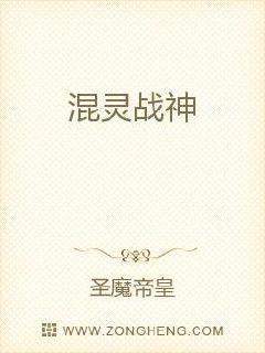 小李飞刀之三国