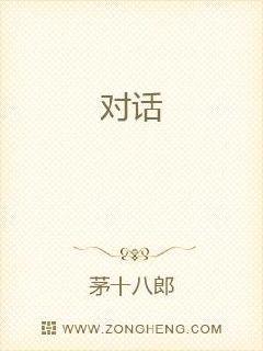 樱花女生模拟器中文版下载
