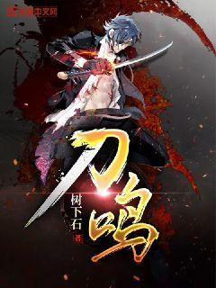 http://book.zongheng.com/book/927195.html