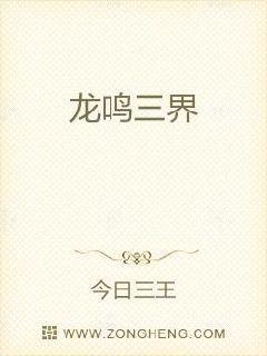 涞水县蓝波圣景二手房