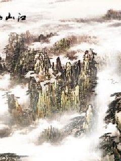 江山沉浮录