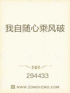 小说九鼎记