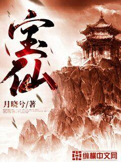http://book.zongheng.com/book/1091344.html