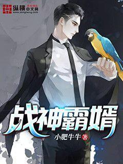 http://book.zongheng.com/book/1053450.html