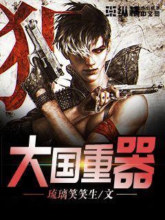 http://book.zongheng.com/book/981143.html