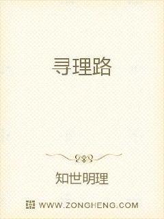 18中国帅同志chinatv