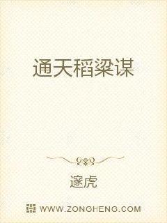 叶君临李子染小说全文免费阅读