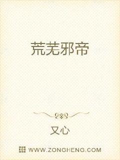 西游记后传30集完整版