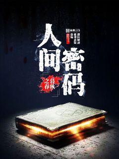 http://book.zongheng.com/book/877632.html