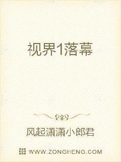 中文字幕伦伦
