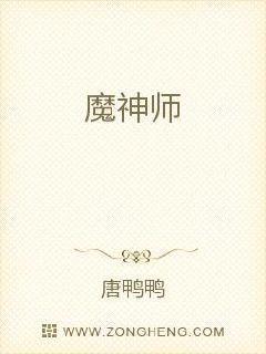 小说圣墟网免费阅读