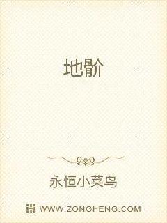 国策 小说
