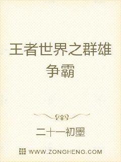 亚洲图片另类小说婷婷久