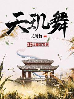 http://book.zongheng.com/book/954153.html