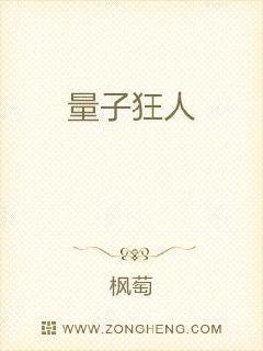 337p亚洲日本中国大胆69