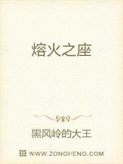 心灵法医小说