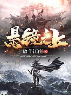 秋霞高清电影qiuxa66在线播放