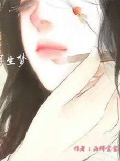 樱花十里浮生梦