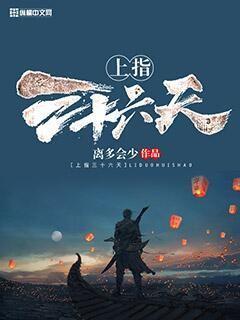 深圳龙华医院看男科來济生诚信8