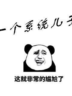 北京青年迅雷下载