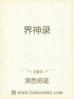 [综]后妃逆袭手册