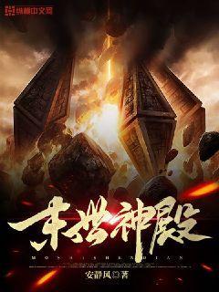 http://book.zongheng.com/book/1139301.html