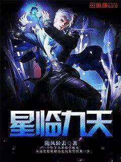http://book.zongheng.com/book/858811.html
