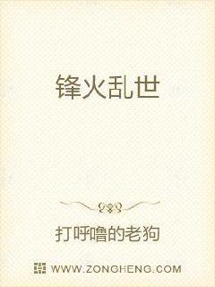 烽火九州录