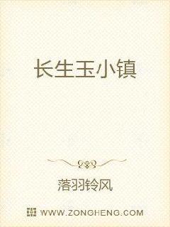 唐时顾倾城小说全文免费阅读