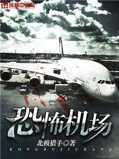 http://book.keewaytuningpage.com/book/777114.html