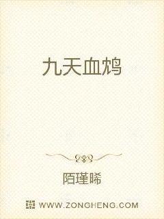 最爽的乱系列小说全集