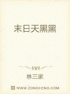 青丘,九尾狐,女娲!(求票~)