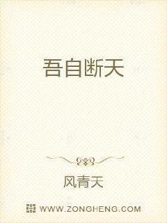 鸢尾花园-完结版全集直接阅读