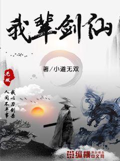 2018武侠小说排行榜_武侠小说 好看的武侠小说 2018武侠小说排行榜 妙笔