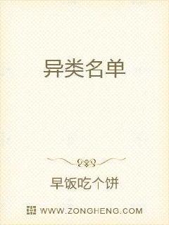 http://book.zongheng.com/book/1008461.html
