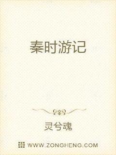 网游三国之乱世神医