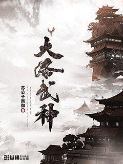 http://book.zongheng.com/book/850062.html