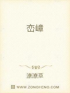 校园激情小说