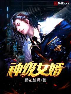 http://book.zongheng.com/book/906550.html