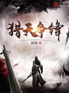 http://book.zongheng.com/book/841970.html