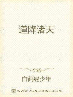 南京公祭日