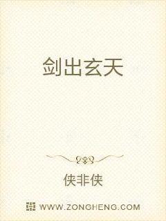 网红大天师:鬼怪大叔蜜糖恋
