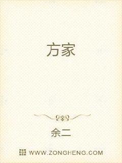 御宅屋御书屋自由小说免费阅读奇书网