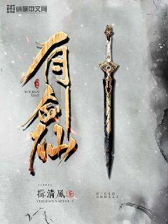 http://book.zongheng.com/book/986940.html