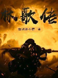 大笑江湖电影