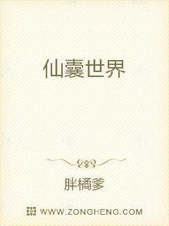 刺客梅花十三裸身图